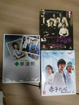 35 Titles korean drama DVD, Music & Media, CDs, DVDs & Other
