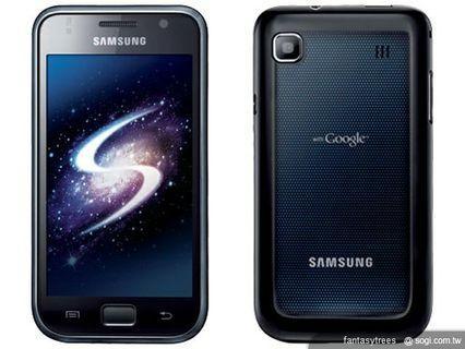 SAMSUNG<韓國製>I9000手機