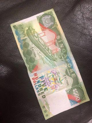 🚚 $500 Singapore Dollar (30years old note)