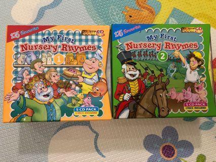 Children CD - My first nursery rhymes (with Lyrics)