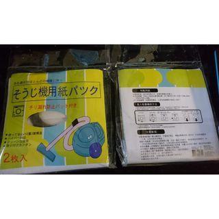 吸塵袋2包