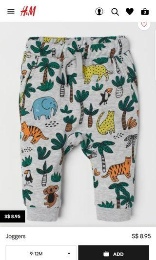 H&m kids sweatpants joggers in light grey marl jungle prints 9 to 12 months