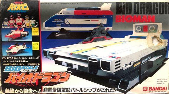 POPY DX 超電子戰隊 BIOMAN BIG 基地 超合金 GODAIKIN MADE IN JAPAN 日版 日本製 BANDAI(POPY)1984年