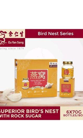 Eu Yan Sang Bird Nest