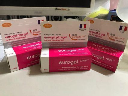 eurogel plus 優潔 疤痕護理凝膠 20g