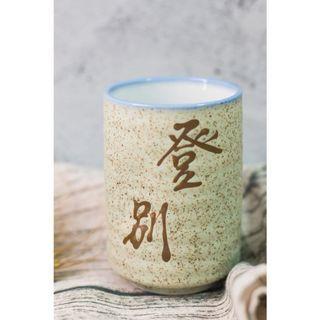 台中市區可面交👌  北海道登別陶瓷杯具