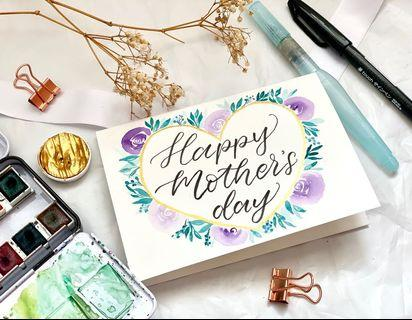 Watercolour Calligraphy Mother's Day Card