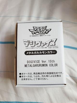 Limited edition Digivice v15 (Metalgarurumon Color)
