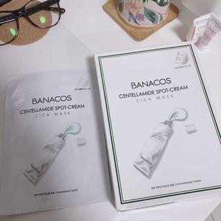 🚚 Banacos cica care Facial mask Korean brand