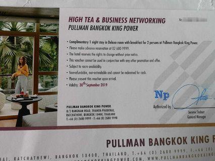 Bangkok Pullman King Power Hotel 曼谷 酒店 一晚