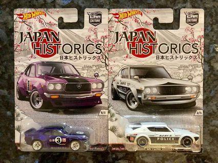 Hot Wheels Japan Historics x2