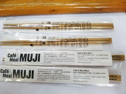 MUJI 無印良品 竹筷子 chopsticks