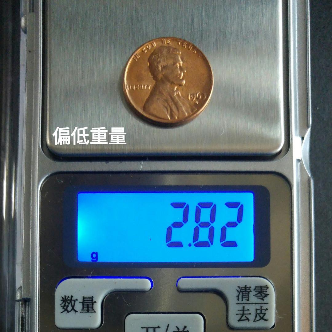 [重量偏低-2.82g] 1963-D 美國林肯一仙美金 硬幣一枚