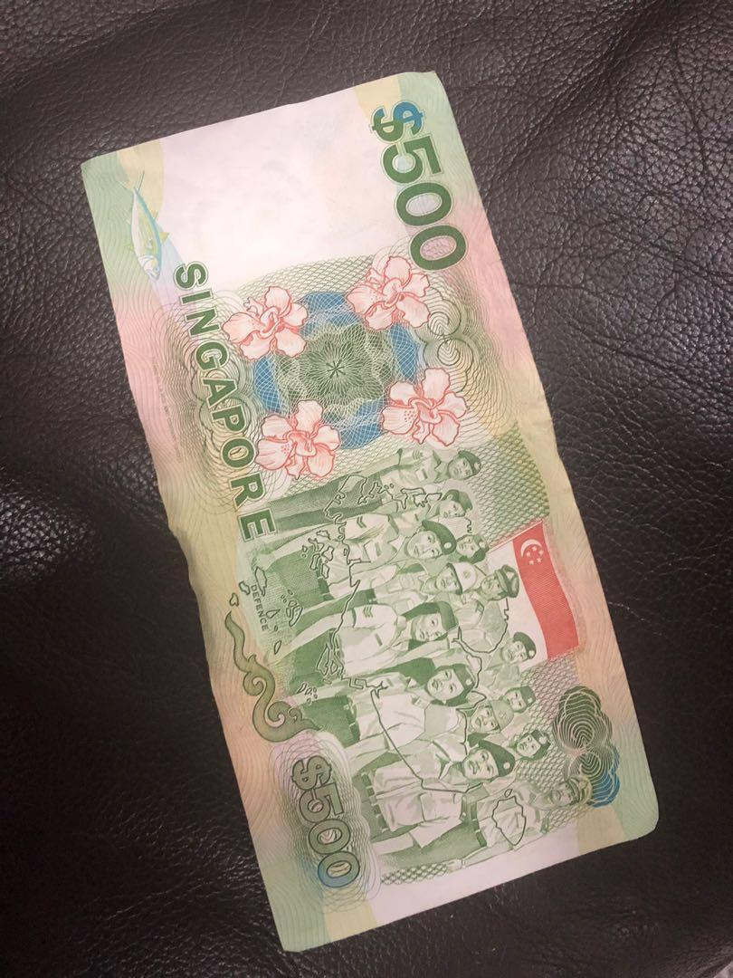 $500 Singapore Dollar (30years old note)
