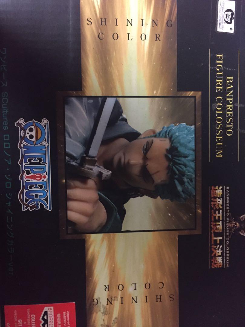 海賊王索隆