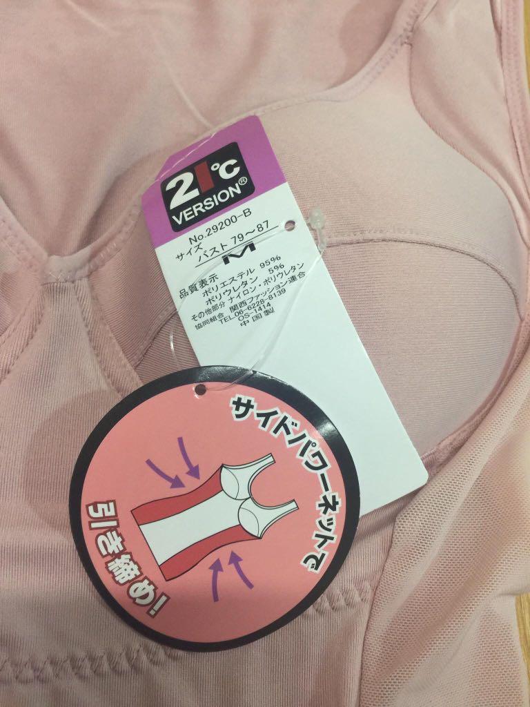 日本涼感瘦身涼衣