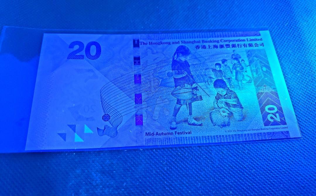 滙豐 16年版 (複字號)