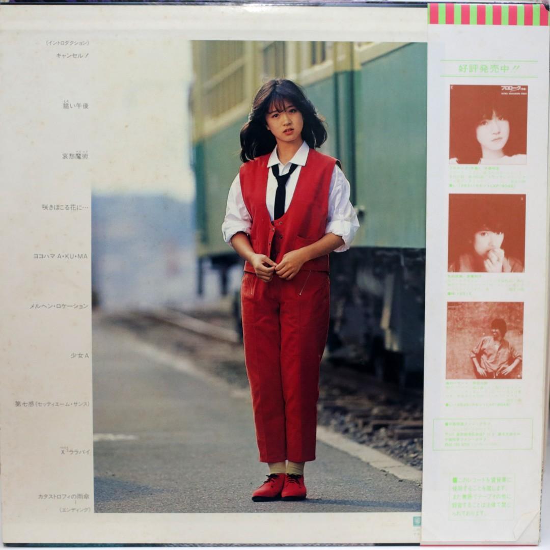 中森明菜 Second 變奏曲 黑膠唱片 LP