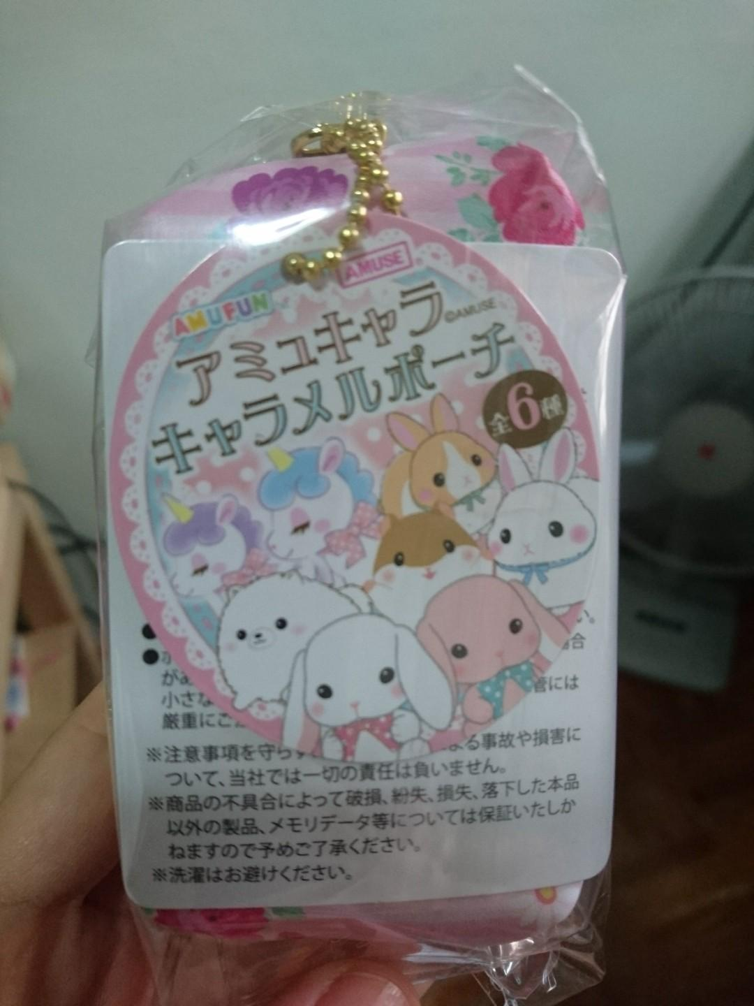 Amuse Coin Pouch (Loppy)