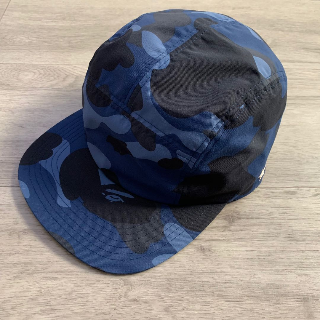 8afa85bc Bape blue camo cap, Men's Fashion, Accessories, Caps & Hats on Carousell