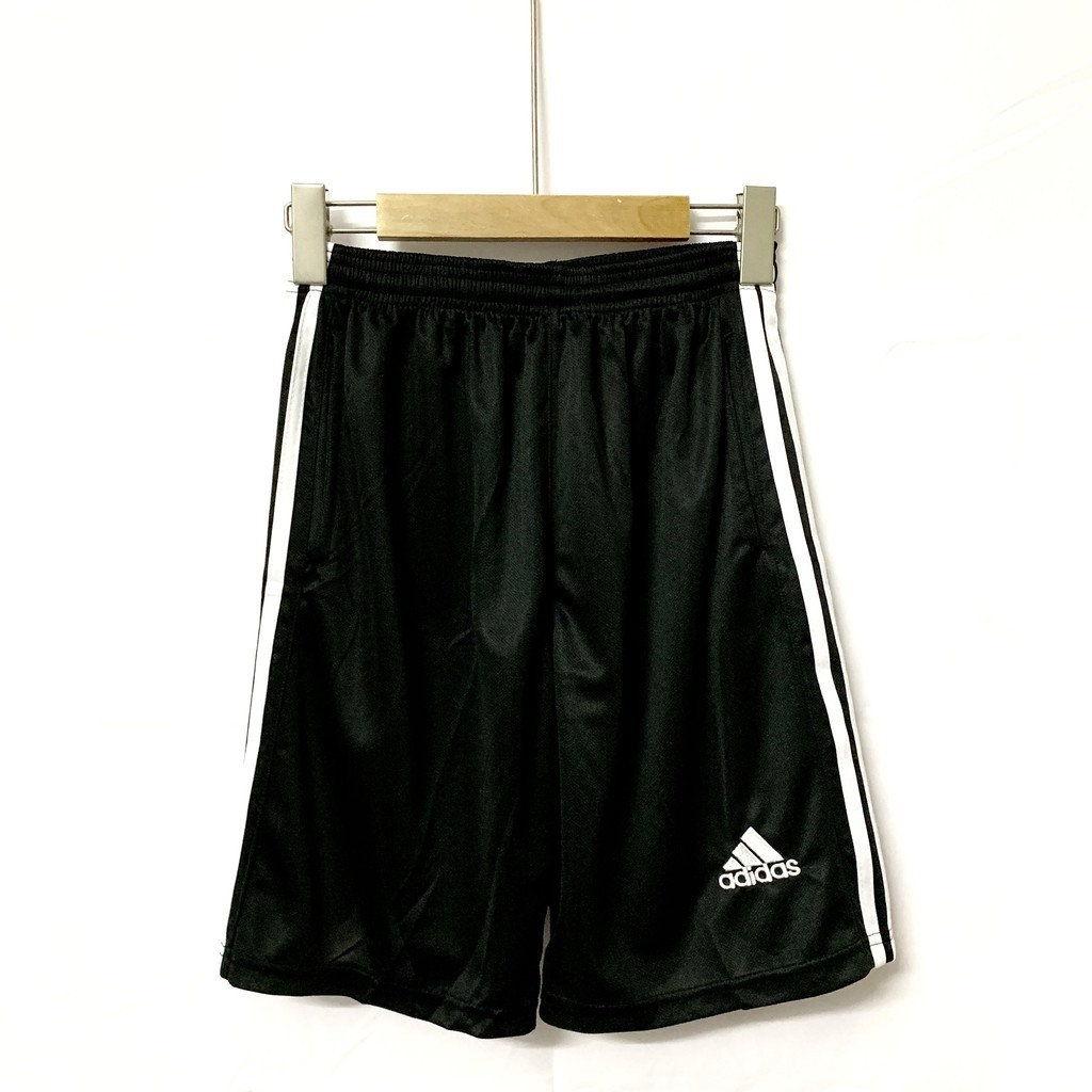 c3349223356c4 BNWT Adidas, Puma, Nike, Under Armour Mens sports shorts, Sports, Sports  Apparel on Carousell