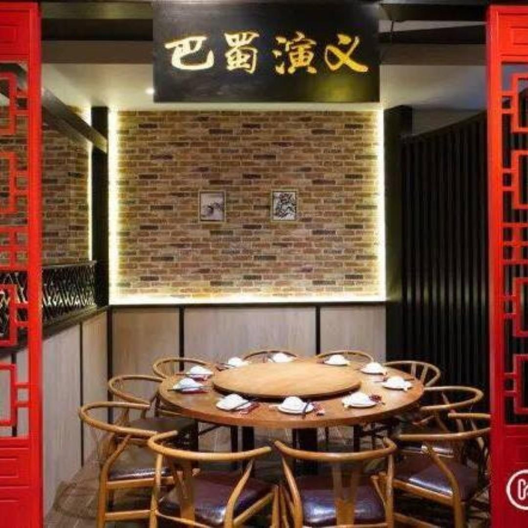 (Full Time/Part Time) Chinese Restaurant Service Staff
