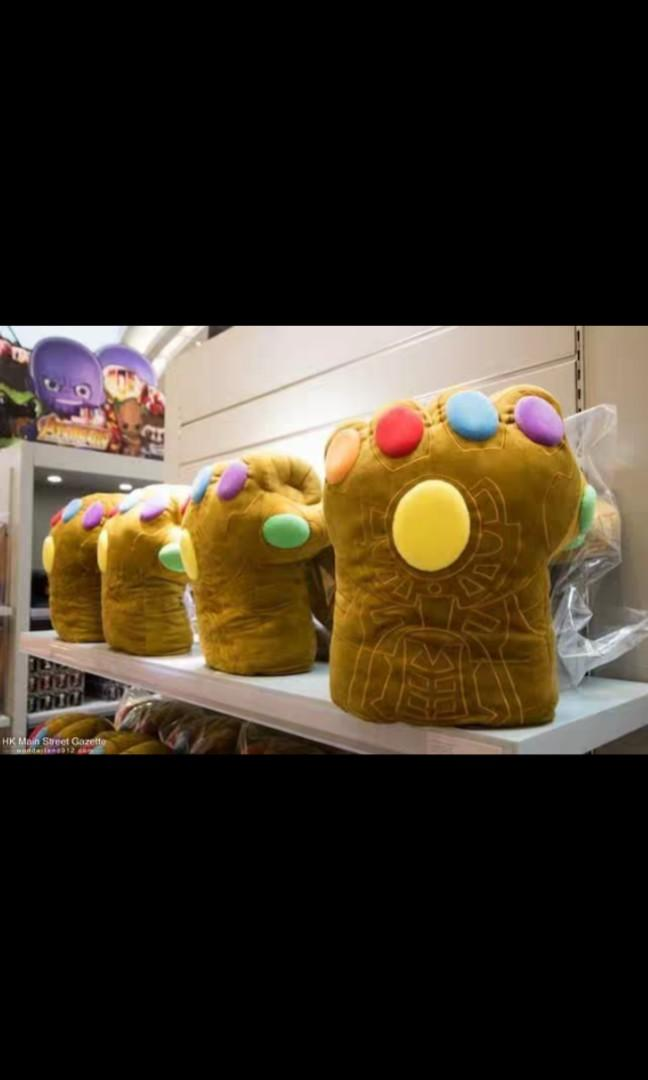 Infinity gauntlet plushie soft toy