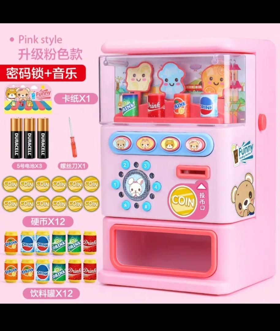 Kids Vending Machine