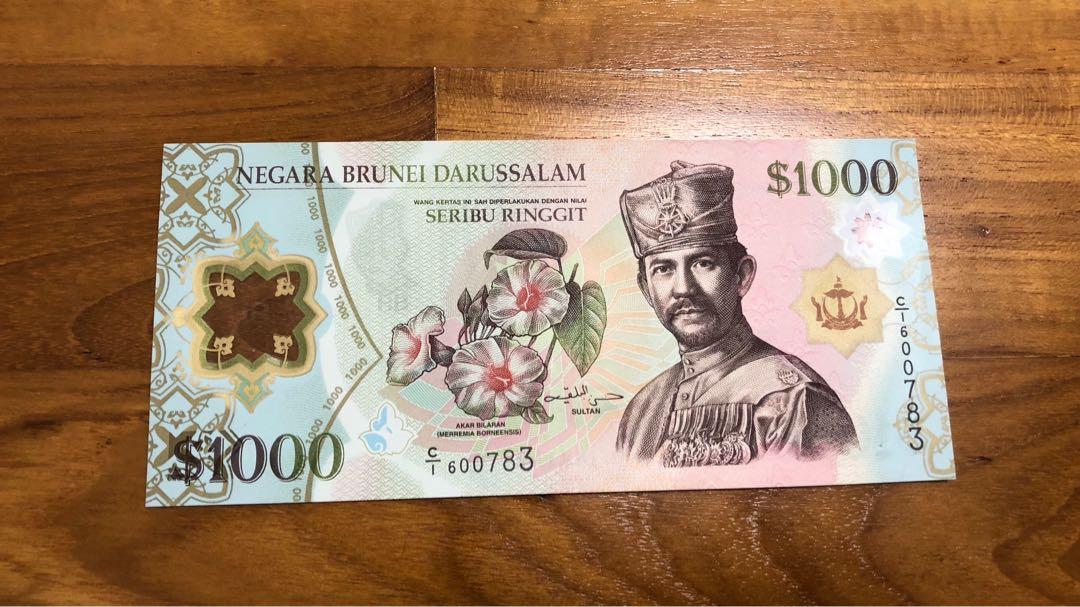 Negara Brunei Darussalam $1000 Polymer Banknote