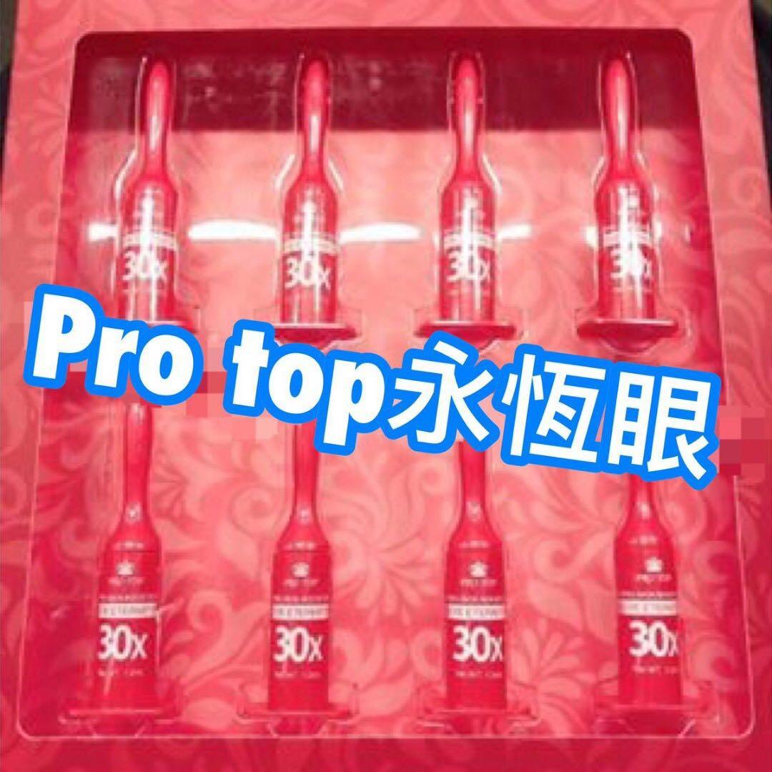 Protop永恆眼霜 (訂貨)