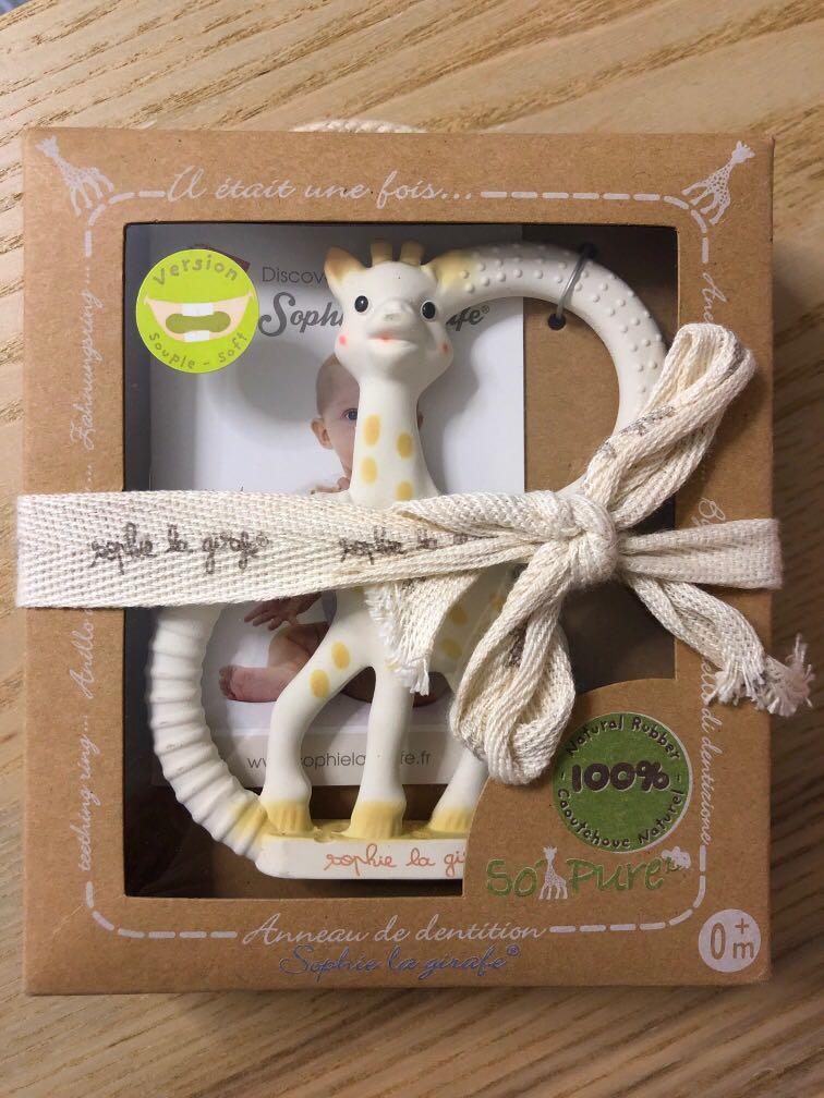 Sophie the giraffe so pure teething ring 蘇菲長頸鹿全天然牙膠