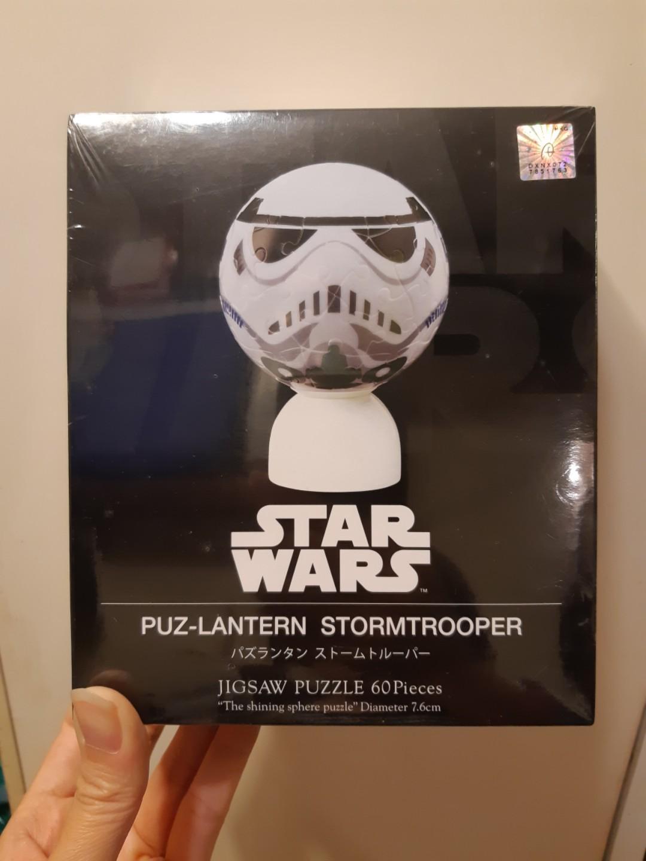 Star Wars 白兵球型拼圖燈