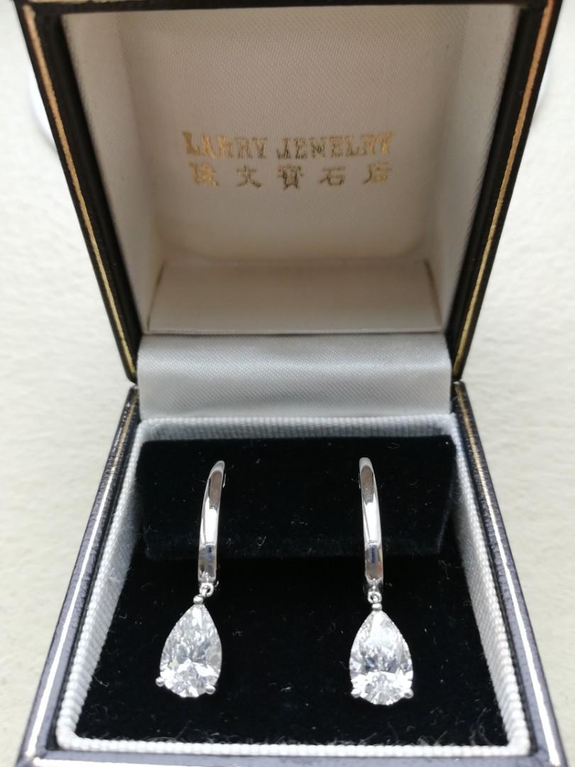 White gold pear shape diamond earrings