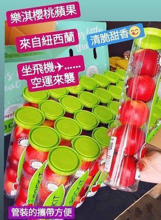 🍥ROCKIT Apple 樂淇櫻桃蘋果🍎🍥