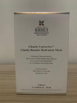 Kiehl's Clearly Corrective™ Clarity Booster Hydration Mask醫學維C亮白保濕精華面膜