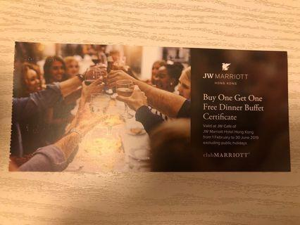 JW Marriott dinner buffet