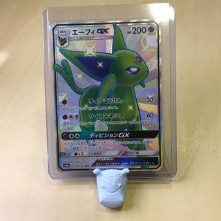 🚚 Shiny Espeon GX 220/150 SSR SM8b Pokemon Card Japanese NM