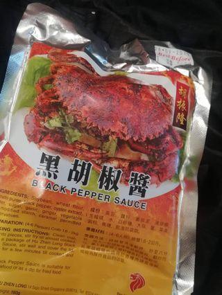 新加坡胡振隆黑胡椒醬,剛空運到港