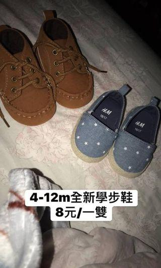 Baby Shoes H&M NEW