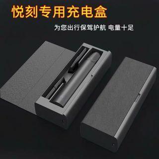 Relx电子烟充电盒/烟弹收纳盒