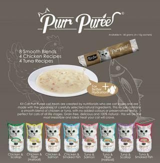 🚚 Kit Cat Purr Purée Cat Treats