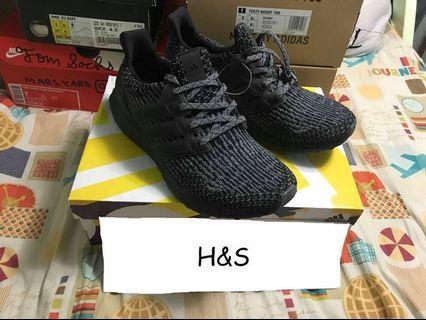 Hype & Seek - Adidas UltraBoost Silver Black