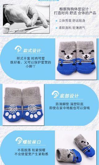 旺旺小襪子🧦