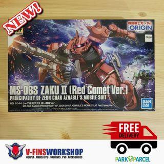[New Released] HG MS-06S Zaku II (Red Comet Ver)
