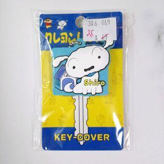日本 正版 小白 蠟筆小新 key cover