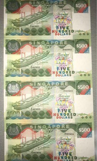 Singapore $500 Ship Series
