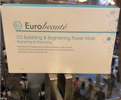 H2O Eurobeaute O2 bubbling & bringhtening power mask 注氧美白保濕泡泡面膜 原價$780
