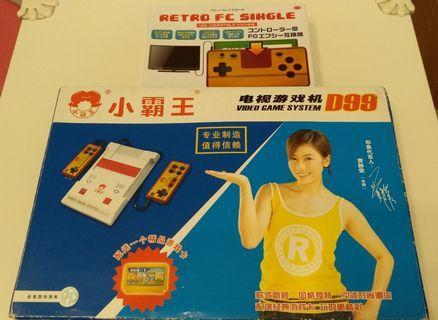 FC - 小霸王 D99 紅白機 加 Retro FC Single連30盒卡