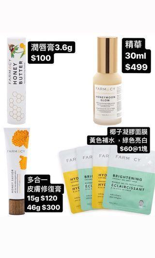 代購Farmacy🤩香港Sephora買唔到㗎