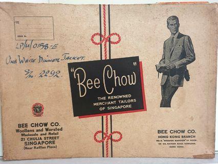 Vintage tailoring box (rental only)